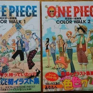 ONE PIECE-ワンピース- イラスト画集 COLOR WA...