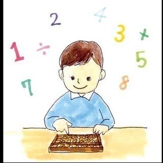こどもtoiro-珠算(そろばん)教室-集中力×判断力×最後まで...