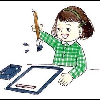 こどもtoiro-書道教室-少人...