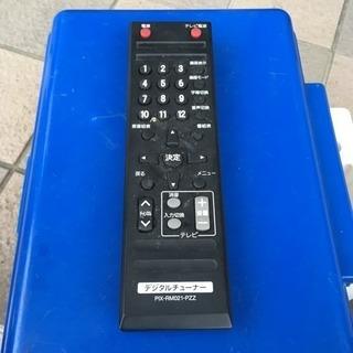 ★ピクセラ 地デジチューナー リモコン PIX-RM021-PZZ