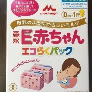 【新品未開封】粉ミルク「E赤ちゃん エコらくパック つめかえ用」...