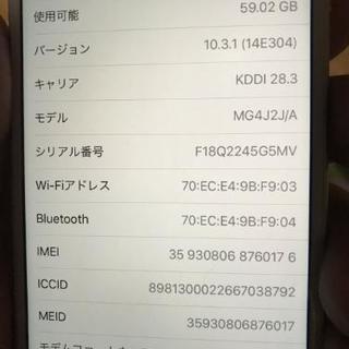 au・アイフォン6。ゴールド64GB
