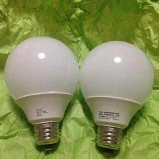 電球型蛍光灯 無料で差し上げます!