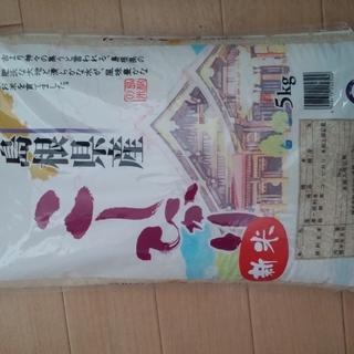 新米 島根県産コシヒカリ 5kg