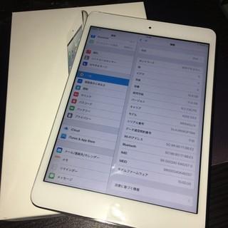 【送料無料】初代 au iPad mini 16GB MD543J/A