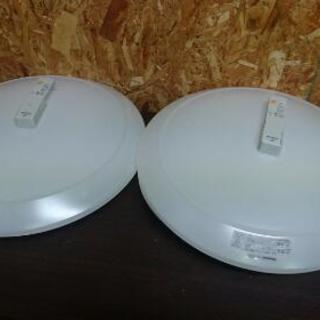 即決 照明 LED照明 シーリングライト 2個セット 中川区 直引き