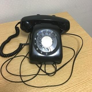 【美品】★昭和レトロ|NTT/日本電信電話公社|ダイヤル式黒電話|...