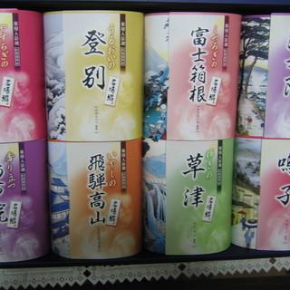 薬用入浴剤 名湯綴6種類(医薬部外品)(化粧箱入)TML-15