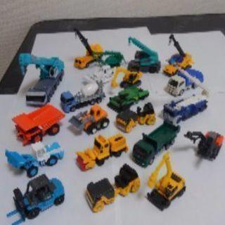 トミカ 建設車両21台