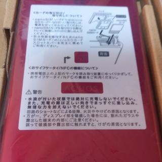 【新品未使用】限定カラーレッド AQUOS SH-RM02 SI...