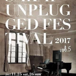 SAKAI Unplugged Festival vol.5
