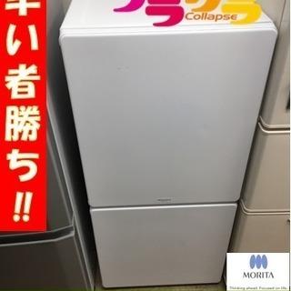 A1378モリタ2012年製2ドア冷蔵庫MRU−F110D