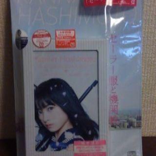 【取引終了】CD 【橋本環奈 セーラー服と機関銃】