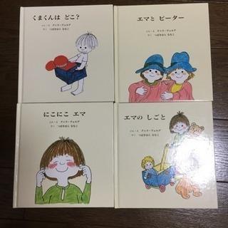可愛い洋書絵本 まとめて4冊
