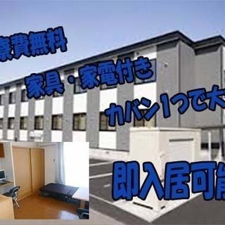 ☆268000円可能☆軽作業☆今なら寮無料!