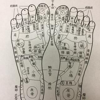 足もみのススメ第14話  浮腫み 【再投稿】