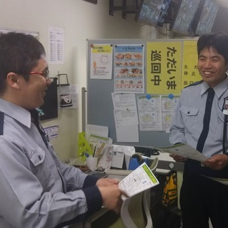 交通誘導スタッフ大募集!!(駅徒歩1分)