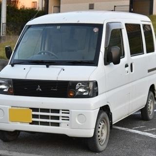 H19 三菱ミニキャブバン CL HR 車検31年6月 社外カセッ...
