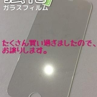 硬度9Hの強化ガラス for iPhone6/6S/7
