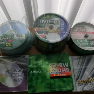 CD-R CD-RW DVD-R  未開封 日立マクセルデータ用D...