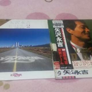 矢沢永吉 レーザーディスク2枚