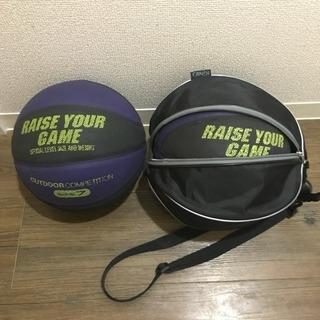 バスケットボール2個+ケース