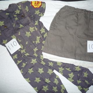 1枚100円!子ども服 サイズ100、110、120