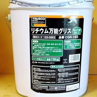 トラスコ TRUSCO CGR-160 リチウム万能グリス 16kg◆耐熱・極圧・耐水・耐久性を備えてる‼!の画像