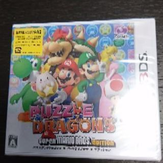 3DS パズドラ 新品❗