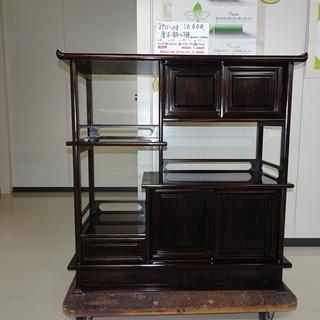唐木飾り棚(2911-03)