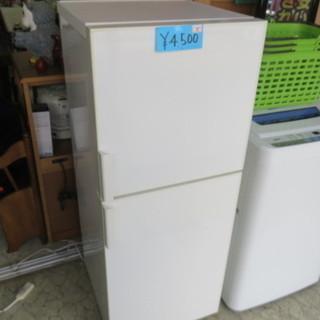 無印良品 冷蔵庫 09年製