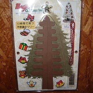 新品 マジッククリスマスツリー ラージタイプ