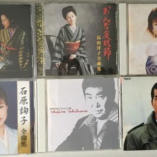 石原裕次郎、渡哲也、長山洋子、水森かおり、石原詢子のCD譲ります