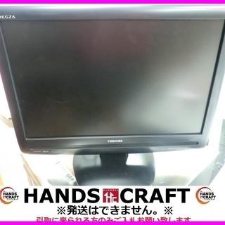 東芝 19インチ液晶テレビ 19A3500 08年製 B-CAS ...