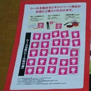 [25枚]丸久・キッチンツール、濃州孫六作  MEYER