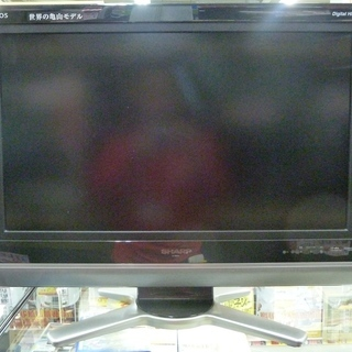 【ハンズクラフト博多店】シャープ アクオス LC-26DX19 2...