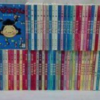 サザエさん 全68巻セット完結コミック