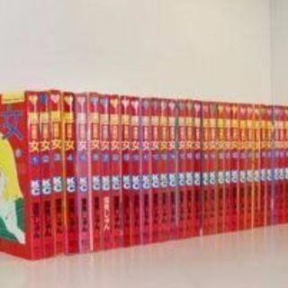 悪女 全37巻セット完結コミック