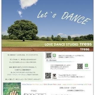 鶴ヶ島ダンス
