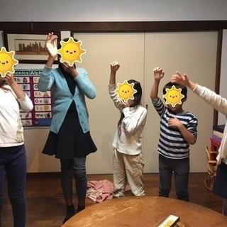 英語学習歴のある小学生、A+SMILE英語教室で一緒に英語を学びま...