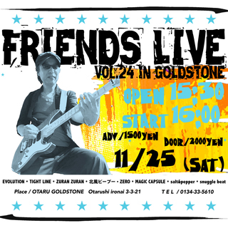 Friends Live  Vol.24 in GOLDSTONE