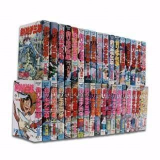釣りキチ三平 ワイド版 全37巻セット完結コミック