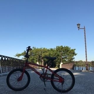 赤色 20インチ BMX ジャンク