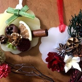 クリスマス香りのワックスバー