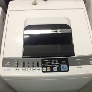 【期間限定30%OFF・全国送料無料・半年保証】洗濯機 HITAC...