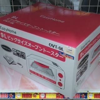 【ハンズクラフト博多店】EASYHOME 大型 9L オーブントー...