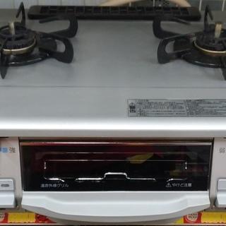 【ハンズクラフト博多店】パロマ 都市ガス用 ガスコンロ IC-80...
