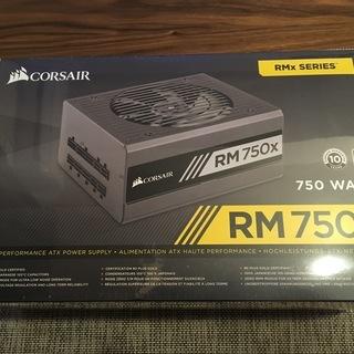 Corsair RM750x 【新品未開封】