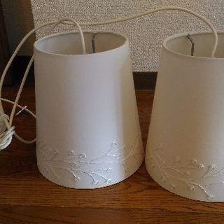 イケア☆2灯ペンダントライト