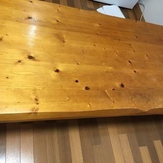本格木製テーブル